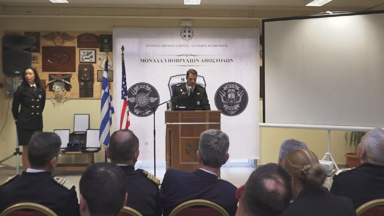 Εκδήλωση για την άσκηση Ελληνικών-Αμερικανικών ειδικών δυνάμεων και σωμάτων ασφαλείας