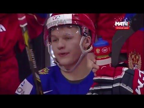 МЧМ по хоккею 2016 Финал Россия - Финляндия 3:4 (голы) (видео)