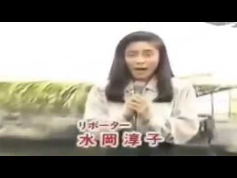 صينيات