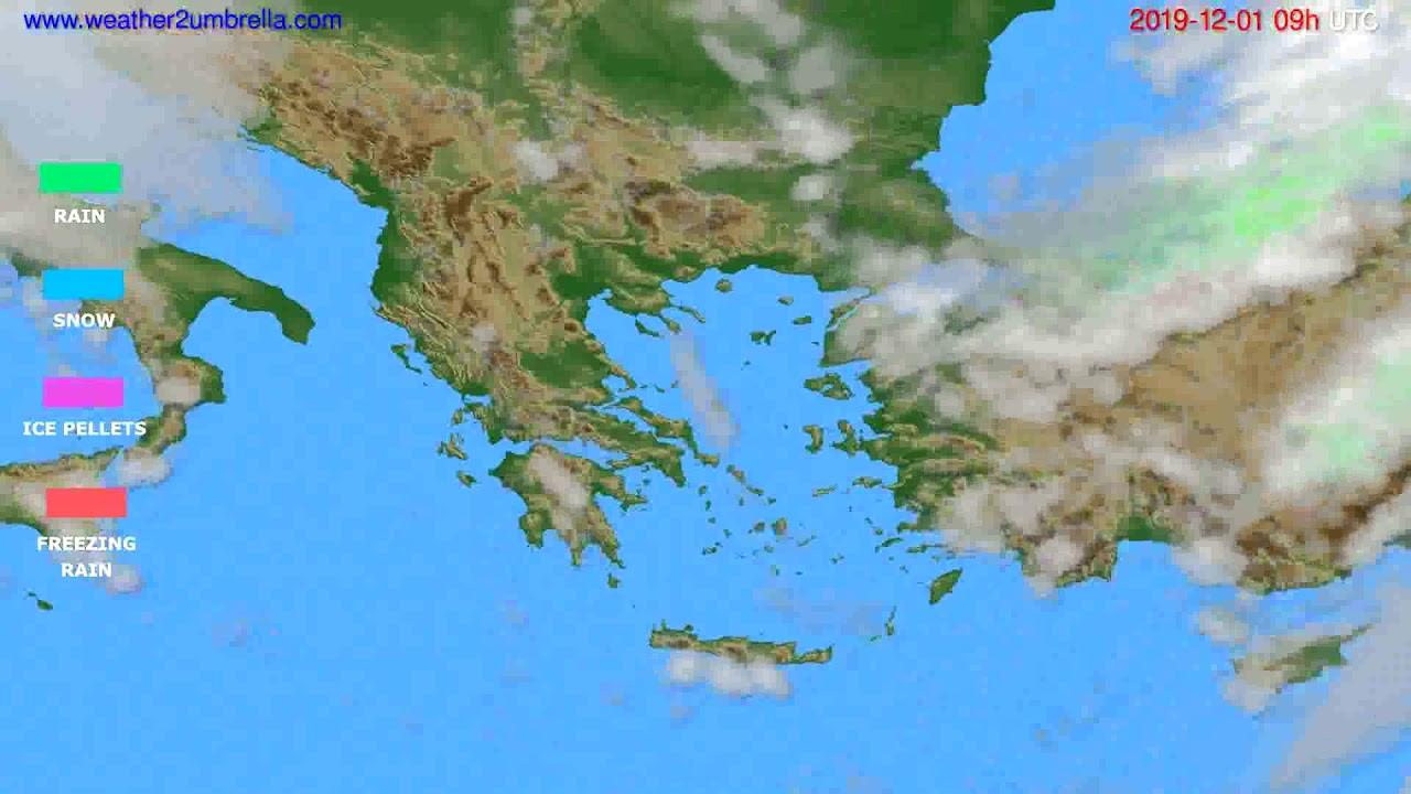 Precipitation forecast Greece // modelrun: 12h UTC 2019-11-29