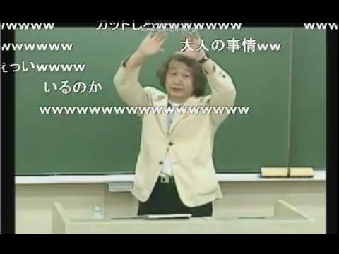 「[MAD]予備校の物理の授業をカオスな世界にした絶妙のアフレコ。」のイメージ