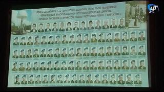 В «Диалоге» прошла акция «Летят журавли», посвященная памяти погибших воинов-новгородцев
