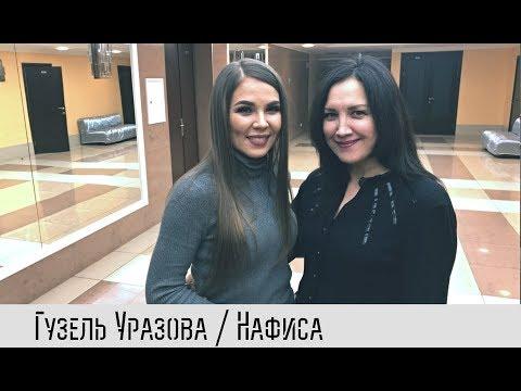 """Гузель Уразова - гаиләдә кем хаким, """"Барс-Медиа», Шаймиев / Нафиса"""