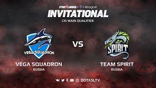 Vega Squadron против Team Spirit, Первая карта, CIS квалификация SL i-League Invitational S3