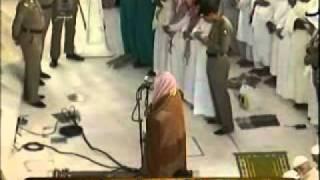 Surahs Duha and Tiin, led by Sheikh 'Abdul Rahmaan as Sudais