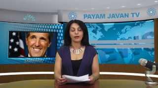 World News اخبار ایران و جهان سپتامبر 24 ، 2014