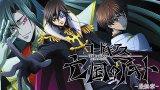 Nonton  Anime Review  Code Geass  Boukoku No Akito 3   Kagayaku Mono Ten Yori Otsu Film Subtitle Indonesia Streaming Movie Download