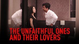Video The Unfaithful Ones And Their Lovers - Valentine's Day Special MP3, 3GP, MP4, WEBM, AVI, FLV Juli 2018