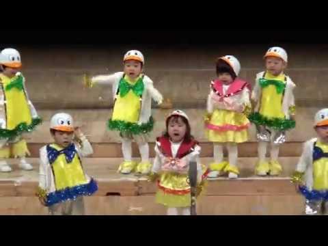 H29年度 朝日塾幼稚園生活発表会 2才遊戯