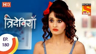 Click here to Subscribe to SAB TV Channel : https://www.youtube.com/user/sabtv?sub_confirmation=1Click to watch all the episodes of Trideviyaan - https://www.youtube.com/playlist?list=PL6Rtnh6YJK7ZqX8KOkCNfVIoMB7Cf-xu5Episode 180:--------------------Manu falls down from a stool after a mysterious assassin shoots at the stool. Shaurya is worried when he learns about Manu's injury and rushes by her side. He receives a phone call from a gangster, who threatens to kill Manu.About Trideviyaan:-------------------------------The show explores two Sankaari Bahu's , Dhanshree and Tanuja along with their nanad Manya. Both the bahu's are well trained secret special agents. They have been chosen by their Boss who is none other than their Sasurji. This fact is hidden from the rest of the family. So these three will have to play two roles of managing their household chores as well as solving national conflicts and their biggest challenge will be to fight with the might and dangerous DON GAMASHADear Subscriber, If you are trying to view this video from a location outside India, do note this video will be made available in your territory 48 hours after its upload time.More Useful Links : * Visit us at : http://www.sonyliv.com * Like us on Facebook : http://www.facebook.com/SonyLIV * Follow us on Twitter : http://www.twitter.com/SonyLIVAlso get Sony LIV app on your mobile * Google Play - https://play.google.com/store/apps/details?id=com.msmpl.livsportsphone * ITunes - https://itunes.apple.com/us/app/liv-sports/id879341352?ls=1&mt=8