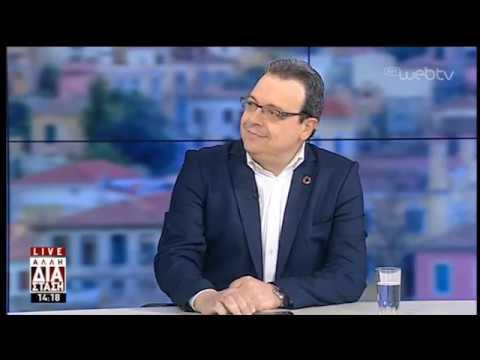 Ο Σωκράτης Φάμελλος στην «Άλλη Διάσταση» | 24/01/19 | ΕΡΤ