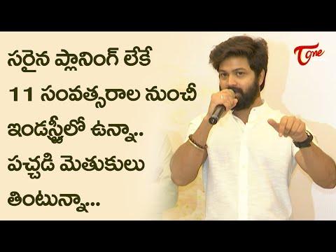 Bigg Boss Contestent Sohel Emotional Words At Rangu Bommala Katha Movie Launch | TeluguOne Cinema