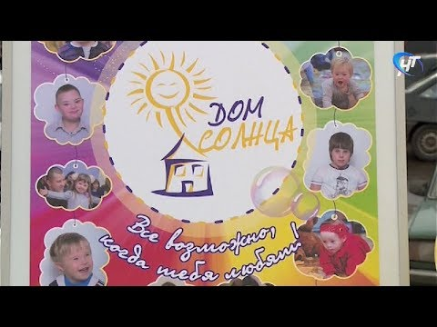 Организация «Дом Солнца» провела акцию, приуроченную ко Всемирному дню людей с синдромом Дауна