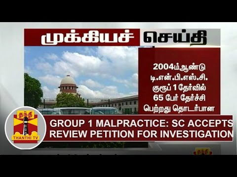 Group1-Malpractice-SC-Accepts-Review-Petition-for-Investigation-Thanthi-TV