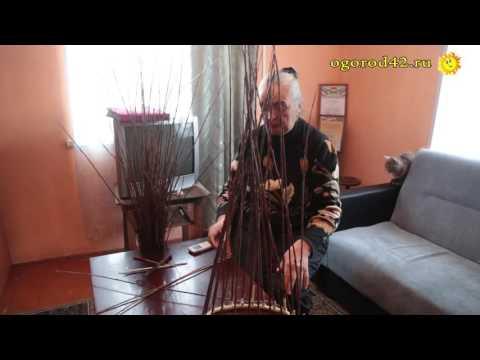 Плетение корзины. Урок 1 - DomaVideo.Ru