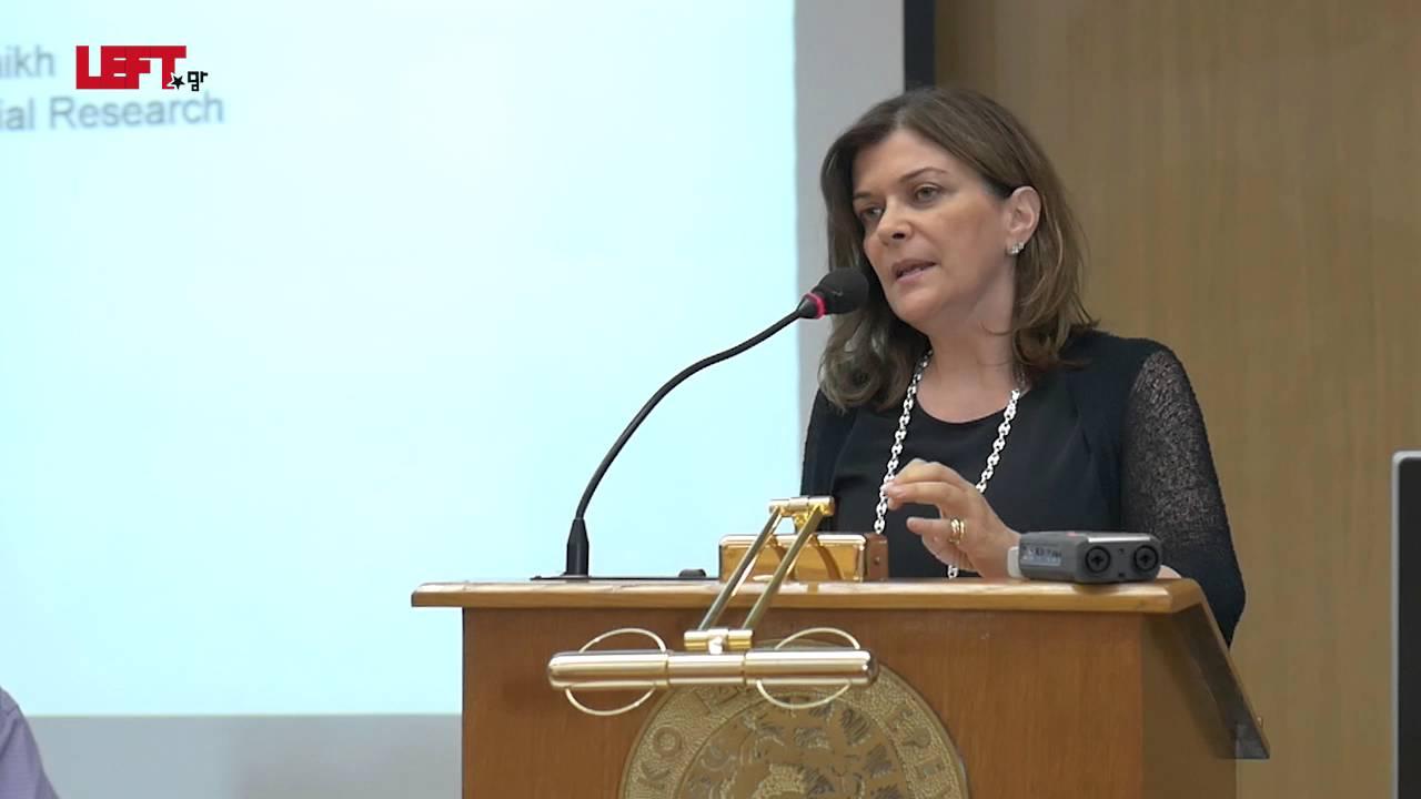 Η διαρκής επανεμφάνιση των κρίσεων -Ράνια Αντωνοπούλου