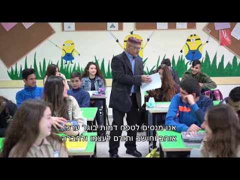 פרס החינוך גלעד עדין לחטיבת ביניים יאנוח ג ת