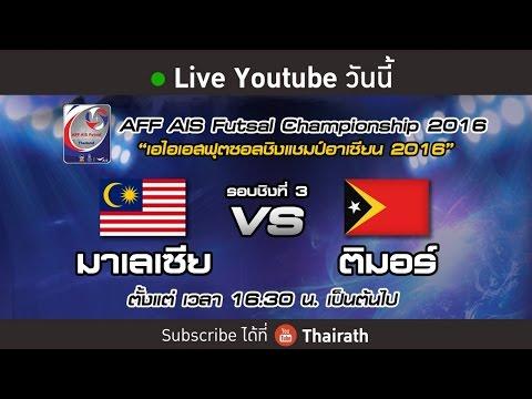 Live : Malaysia VS Timor-Leste I AFF Futsal 2016