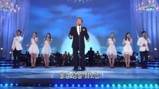 바다로 가자 - 테너 진성원.KBS1 TV 가요무대|매주 월요일 오후 10시에 방송됩니다.