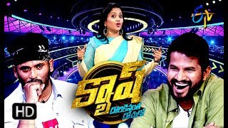 Video Cash | 21st April 2018 | Full Episode | ETV Telugu MP3, 3GP, MP4, WEBM, AVI, FLV April 2018