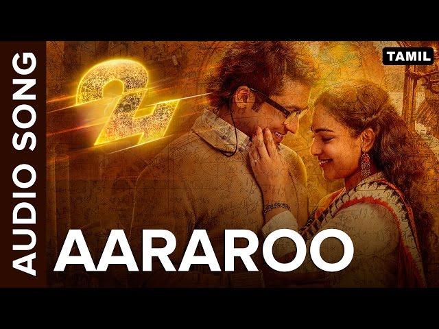 Aararoo Full Audio Song 24 Tamil Movie