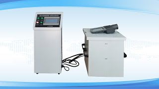 Electrodynamic Vibration Generator System youtube video