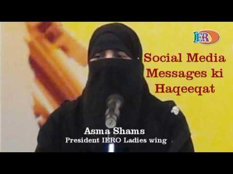 Video Jumuah Mubarak Kahna Kaisa Hai? by Asma Shams download in MP3, 3GP, MP4, WEBM, AVI, FLV January 2017