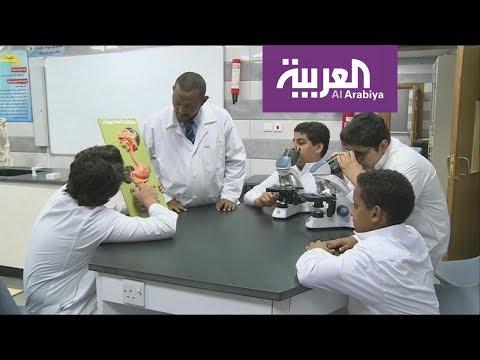 العرب اليوم - شاهد: قطار تخصيص التعليم ينطلق بـ 25 مدرسة