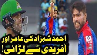 Video Karachi Kings Fighting With Multan Sultans Batsman | Karachi Kings Vs Multan Sultans | HBL PSL 2018 MP3, 3GP, MP4, WEBM, AVI, FLV Maret 2018