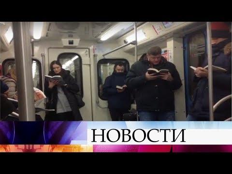 Video Изумление тысяч иностранцев в социальных сетях вызвало фото из московского метро. download in MP3, 3GP, MP4, WEBM, AVI, FLV January 2017