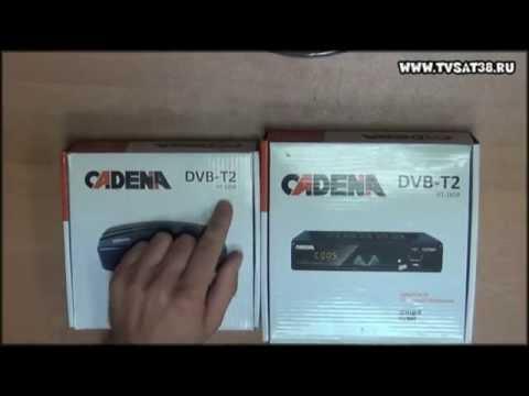 Распаковка цифрового эфирного ресивера DVB T2 CADENA HT-1290 и  HT-1658.