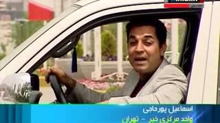 افزایش دعوای خیابانی در ایران