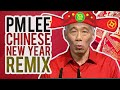 PM LEE REMIX (Chinese New Year 恭喜发财)