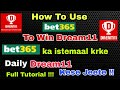 Download Lagu How To Use BET365 for Dream11 | How to use BET365 Full Tutorial in Hindi And Urdu | Mp3 Free