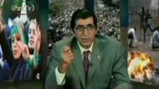 Bahram Moshiri,امام علي به زبان تاريخ