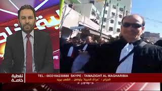 Algérie: Des défections au sein du régime !