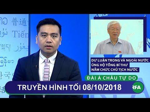 Tin tức | Nguyễn Phú Trọng cho rằng dư luận trong và ngoài nước ủng hộ ổng nắm chức Chủ tịch nước