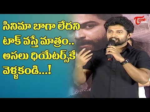 Natural Star Nani Emotional Speech at HIT Movie Success Meet | TeluguOne Cinema