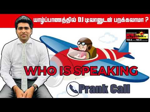 யார் பேசுறது ??? | Jaffna international airport Prank | Who's speaking | DJ Dilan | Sooriyan FM