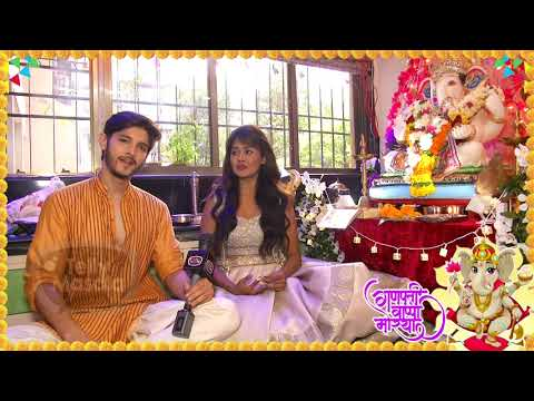 Kanchi Singh And Rohan Mehra Performing Their 3rd