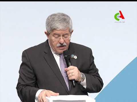 Déclaration du PM Ouyahia au Forum de Paris sur la paix.