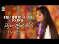 """Mujhe Charno Se Laga lo Mere Shyam Murli Wale"" || #Devi Chitralekhaji"