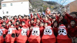【広島】だるまの張り子の行列が60年ぶりに復活!