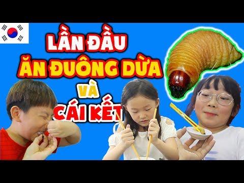 Trẻ con Hàn Quốc ăn thử Đuông dừa và cái kết ??? - Thời lượng: 14 phút.