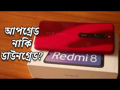 Xiaomi Redmi 8 Full Review Unboxing Hands-on | Upgrade or Downgrade?? (Bangla)