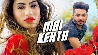 Mai Kehta: Karan Kahlon (Full Song) | G Guri | Latest Punjabi Songs 2017 | T-Series Apna Punjab