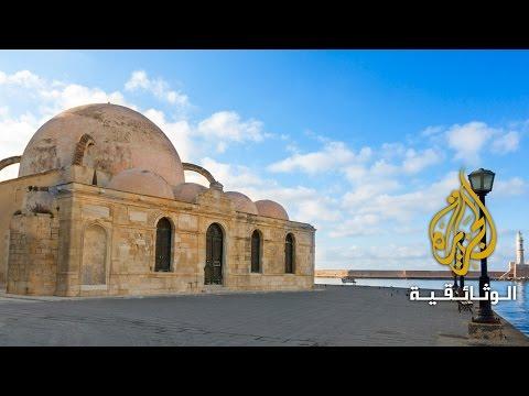 الآثار الإسلامية في اليونان
