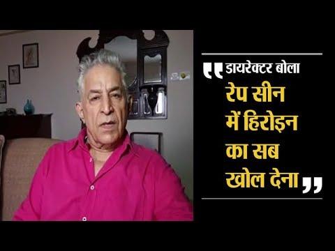 MeToo पर Dalip Tahil ने बताया Bollywood को शर्मसार करने वाला किस्सा