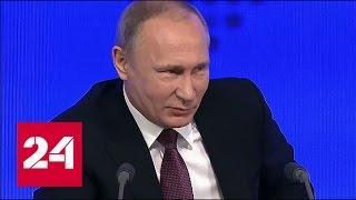Путин рассказал, будет ли участвовать в следующих выборах