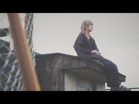 , title : 'カノエラナ 「セミ」 Music Video'